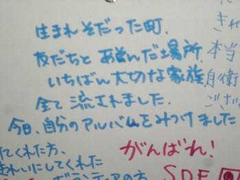 2011y08m18d_015918796.jpg
