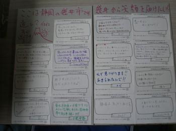 2011y10m15d_200838453.jpg