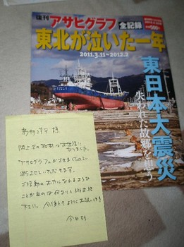 2012y02m11d_200650406.jpg
