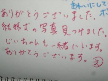 2011y08m18d_015932734.jpg