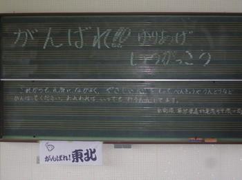 2011y08m22d_194955078.jpg