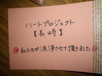 2011y10m12d_185403015.jpg