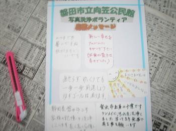 2011y10m15d_200849625.jpg