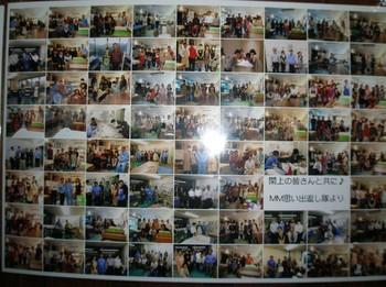 2012y01m29d_010427921.jpg