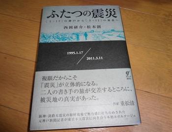 2012y06m10d_195732515.jpg